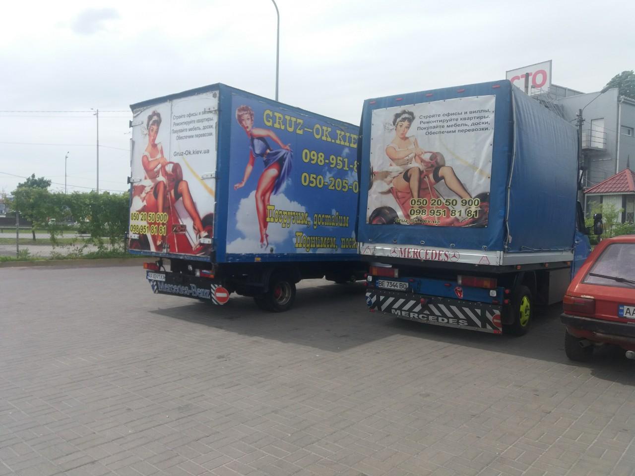 Доставка Новая Почта без опозданий и задержек