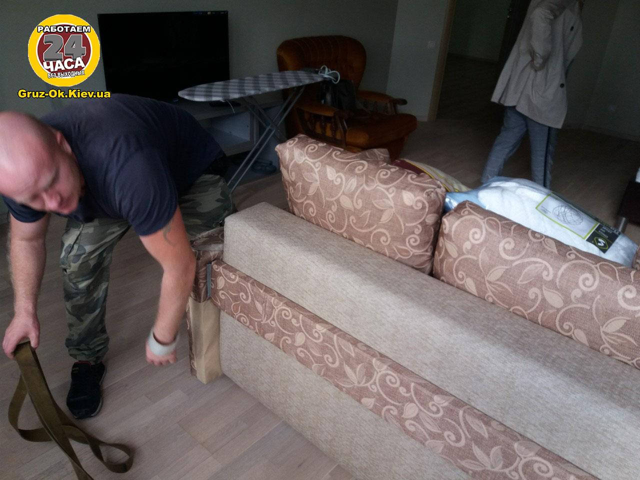 Как перевезти диван, основные моменты