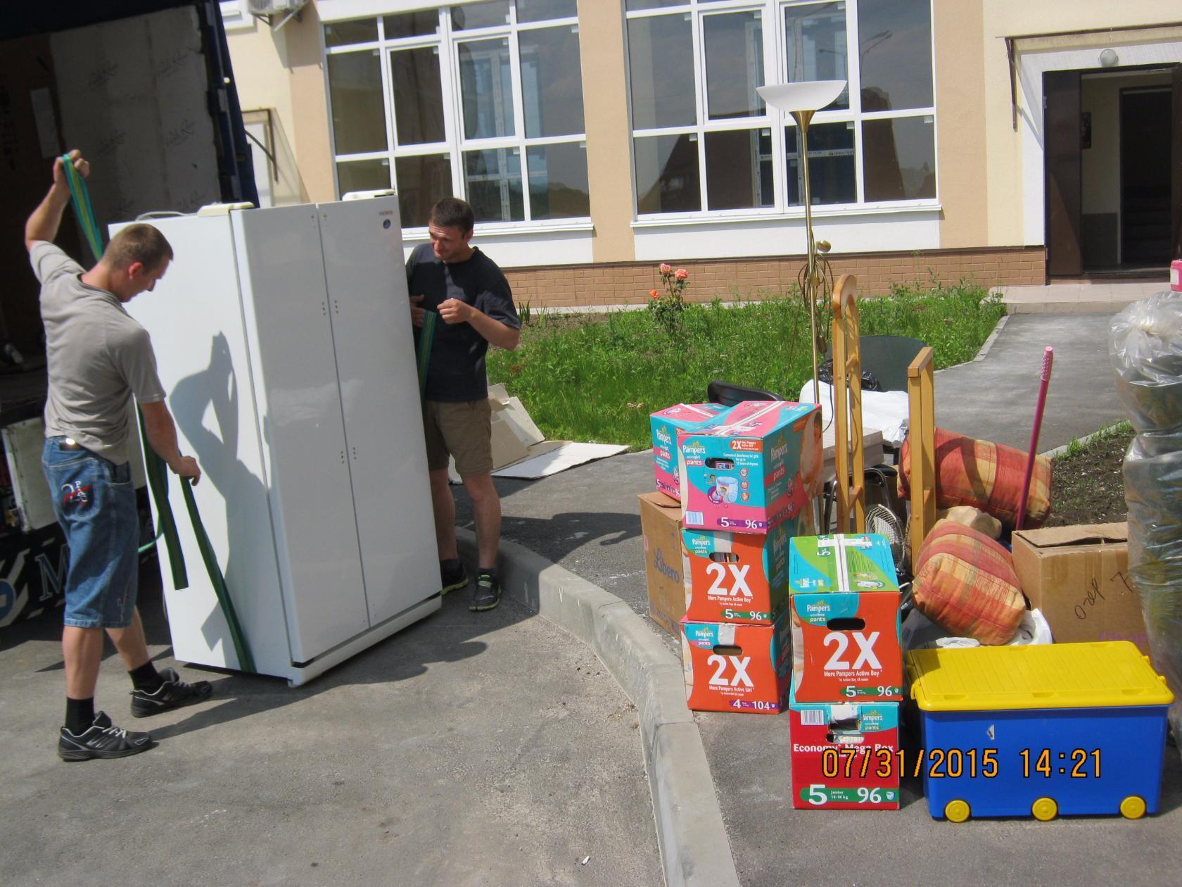 Перевозка большого холодильника с мебелью и вещами
