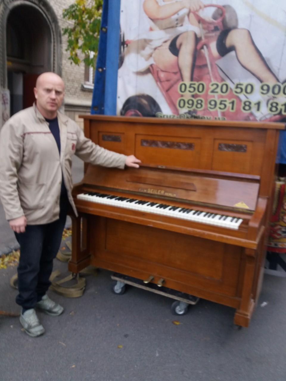 Перевозка пианино Lajos Seiler и его история