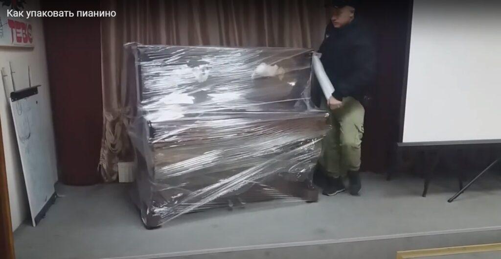 Перевозка пианино с упаковкой